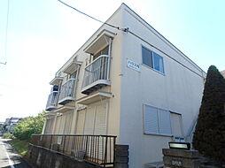 ハウス司[1階]の外観