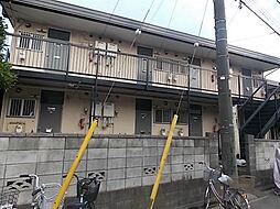 クローバーハウスC[2階]の外観