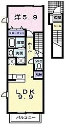 フォレストヒルズ1号館[2階]の間取り