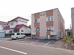 北海道旭川市春光台二条1丁目の賃貸アパートの外観