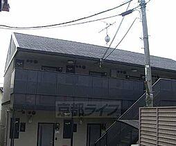 京都府京都市右京区太秦桂ケ原町の賃貸アパートの外観