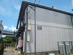 神奈川県高座郡寒川町倉見の賃貸アパートの外観