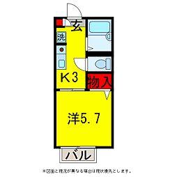 アルカディア菊間[2階]の間取り