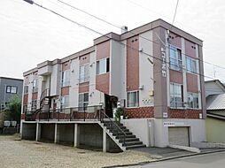 北海道札幌市西区山の手一条1丁目の賃貸アパートの外観