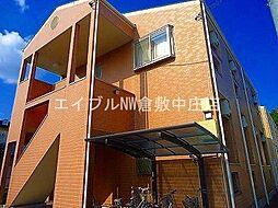 JR山陽本線 新倉敷駅 徒歩6分の賃貸アパート