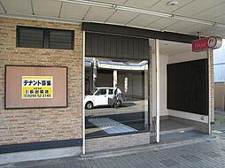 バス ****駅 バス 河原田本庁下車 徒歩1分