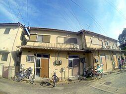[テラスハウス] 兵庫県伊丹市荻野8丁目 の賃貸【/】の外観