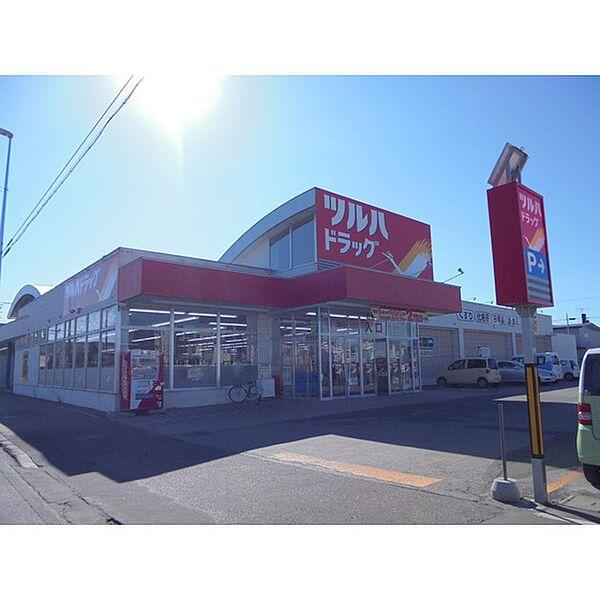 ドラックストア「ツルハドラッグ北見とん田西町店まで716m」