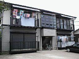 サンハウス高沢[201号室]の外観