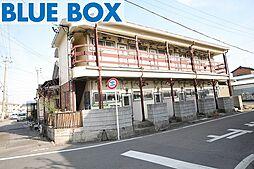 勝川駅 2.5万円