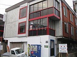 大麻駅 1.3万円