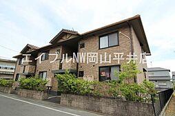 岡山県岡山市中区赤田の賃貸アパートの外観