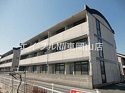 岡山県岡山市東区大多羅町の賃貸マンションの外観