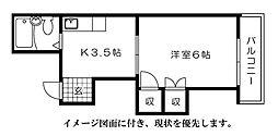 中央ビル--[603号室]の間取り
