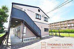 柚須駅 4.6万円