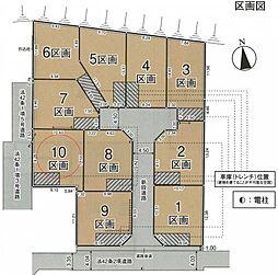 土地(国分寺駅からバス利用、123.78m²、4,280万円)