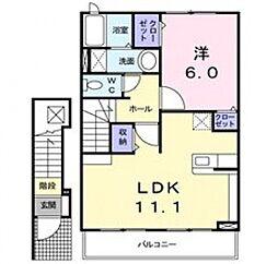 サニークレール[2階]の間取り