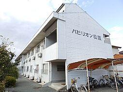 パビリオン松阪[1階]の外観