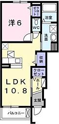 山陽網干駅 4.6万円