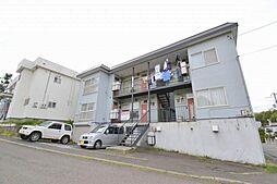 北海道札幌市厚別区青葉町13丁目の賃貸アパートの外観