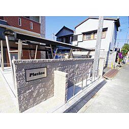 静岡県静岡市清水区大手1丁目の賃貸マンションの外観