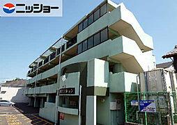 泰輝マンション[2階]の外観