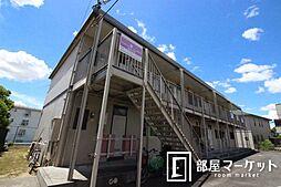 愛知県豊田市田中町2丁目の賃貸アパートの外観