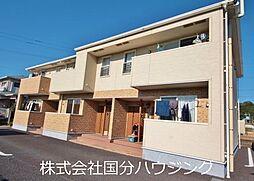 JR肥薩線 日当山駅 徒歩13分の賃貸アパート