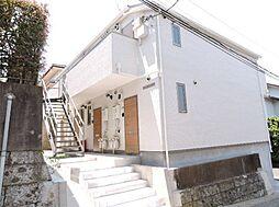 神奈川県川崎市麻生区多摩美2丁目の賃貸アパートの外観