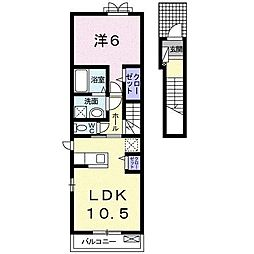 レインボーハウスC 2階1LDKの間取り