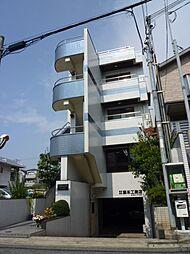 プロスパア・フジモト[2階]の外観