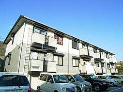 エスポアール翠 B棟[2階]の外観