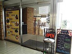 熱海の老舗レストランが出店しております。外部の方もご利用いただけます。