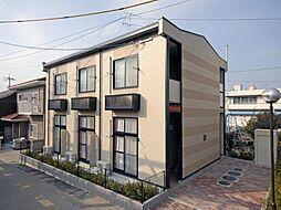 香川県坂出市中央町の賃貸アパートの外観