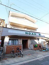 NOAH南[1階]の外観