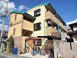 コートフォンティ[2階]の外観
