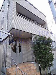 東京都世田谷区中町2丁目の賃貸マンションの外観
