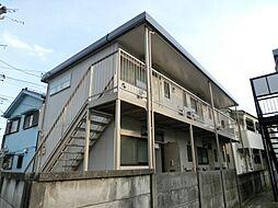 東京都府中市南町1丁目の賃貸アパートの外観