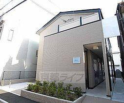 京都市営烏丸線 十条駅 徒歩5分の賃貸アパート