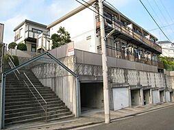 神奈川県横浜市金沢区長浜1丁目の賃貸アパートの外観