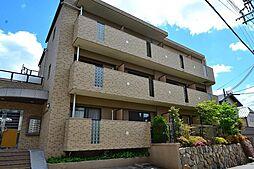 兵庫県神戸市灘区篠原本町2丁目の賃貸マンションの外観