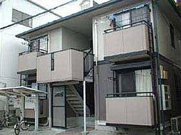 松山駅 2.6万円