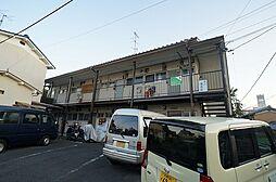 第一永井荘[205号室]の外観