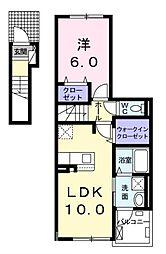 JR山陽本線 廿日市駅 徒歩15分の賃貸アパート 2階1LDKの間取り