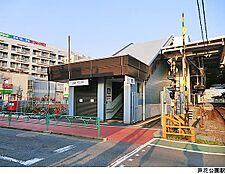 芦花公園駅(現地まで560m)