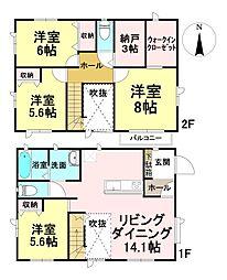 須江しらさぎ台2丁目 中戸