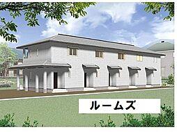 京都府京都市山科区勧修寺下ノ茶屋町の賃貸アパートの外観