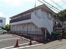 スターハイム鶴川[1階]の外観