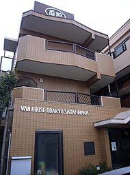 神奈川県座間市相模が丘4丁目の賃貸マンションの外観