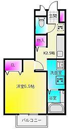 ルピナスA棟[2階]の間取り